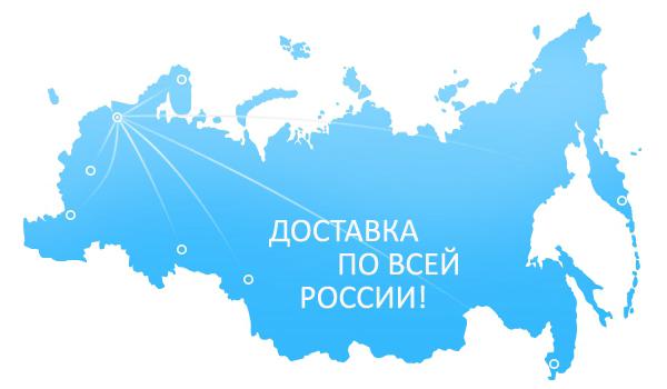 Карта доставки